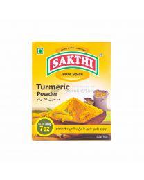 Sakthi Turmeric Powder - 200g